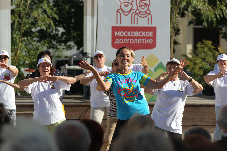 Танцуйте на здоровье
