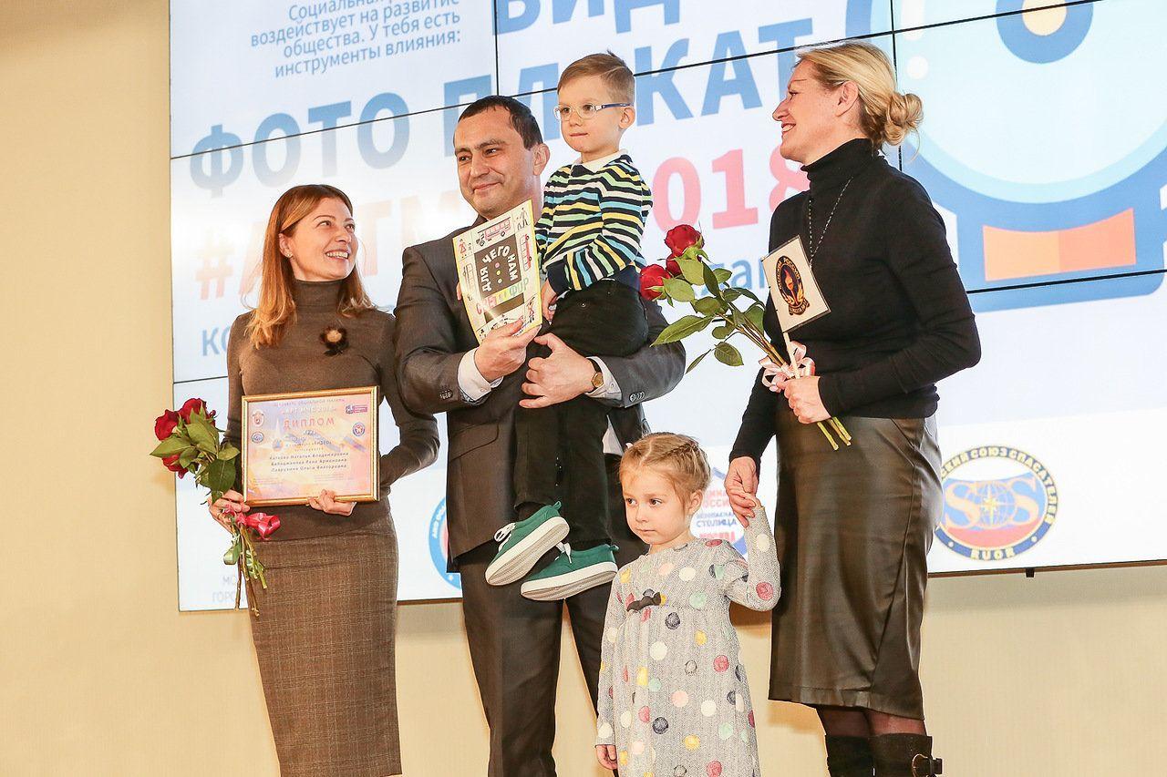 Лучших авторов социальной рекламы наградили в Московской городской Думе