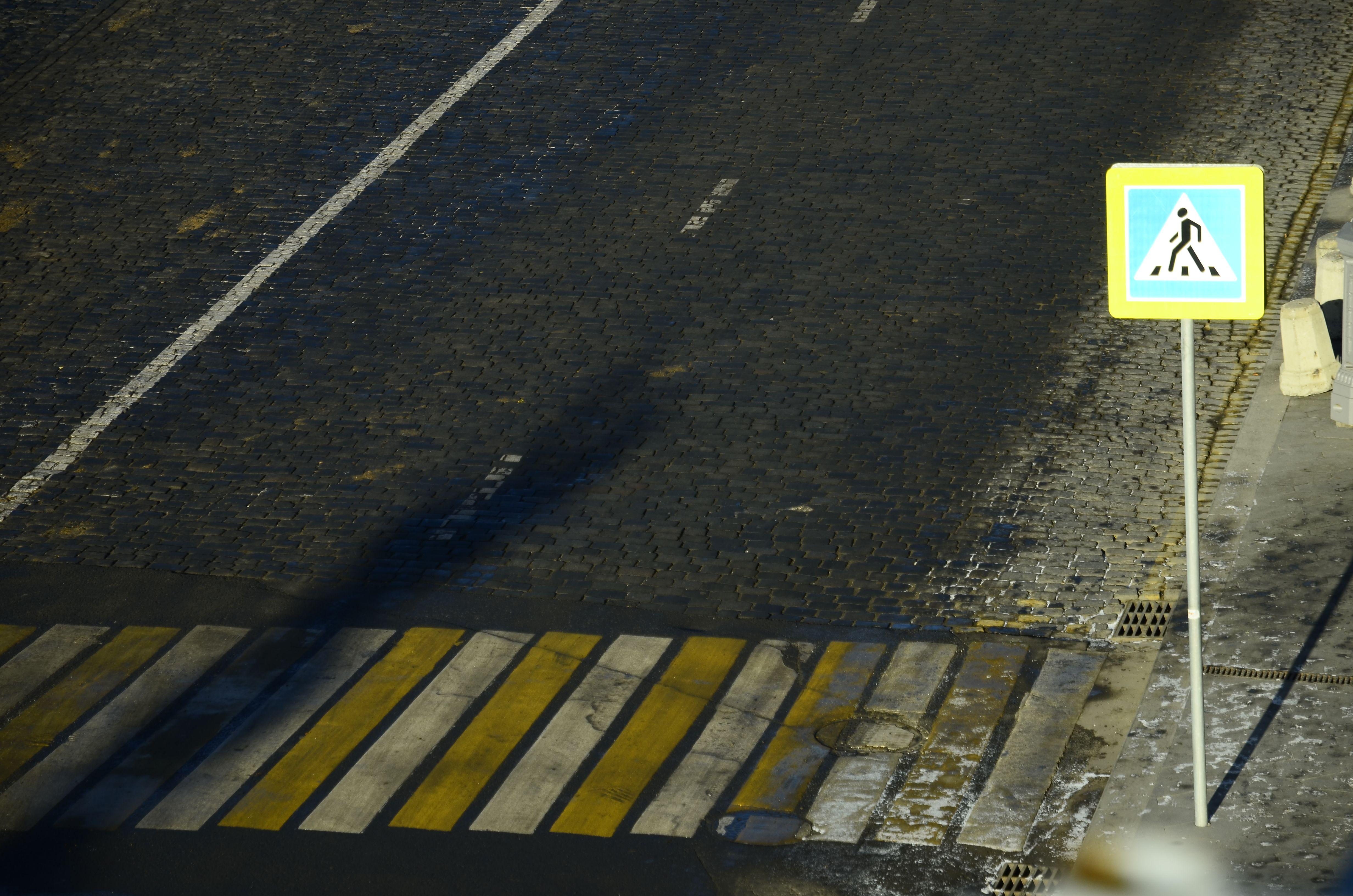 Результаты профилактического мероприятия «Маленький пешеход» проводимого на территории Новой Москвы