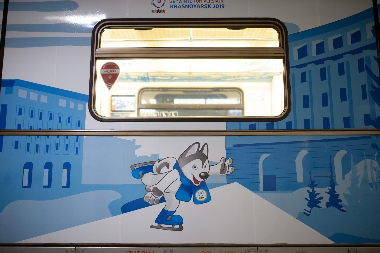 Фото: пресс-служба метрополитена