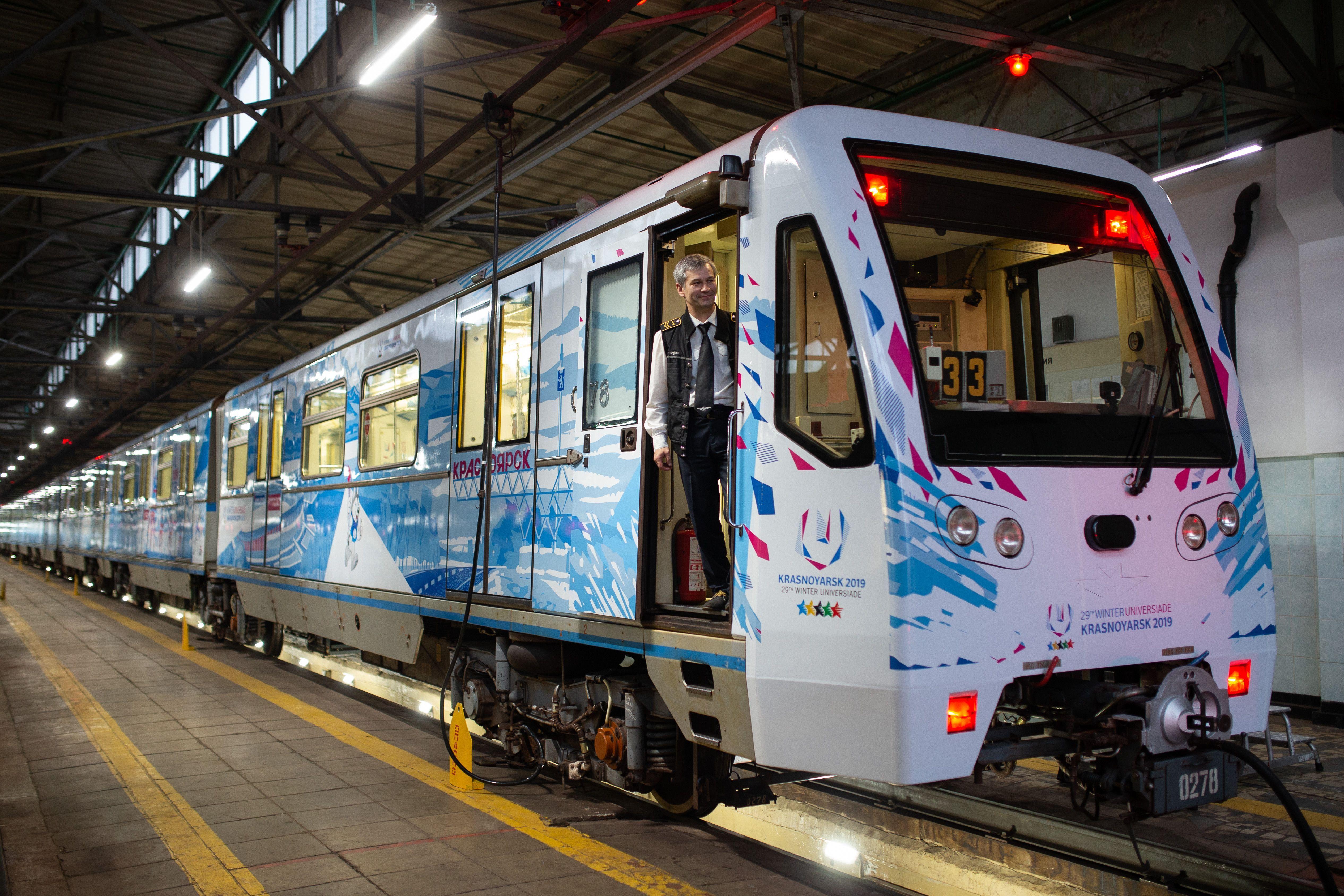 Оформление вагонов познакомит с особенностями региона. Фото: пресс-служба метрополитена