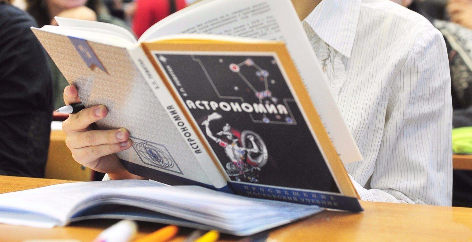 Студенты из Москвы завоевали золото на олимпиаде по астрономии и астрофизике