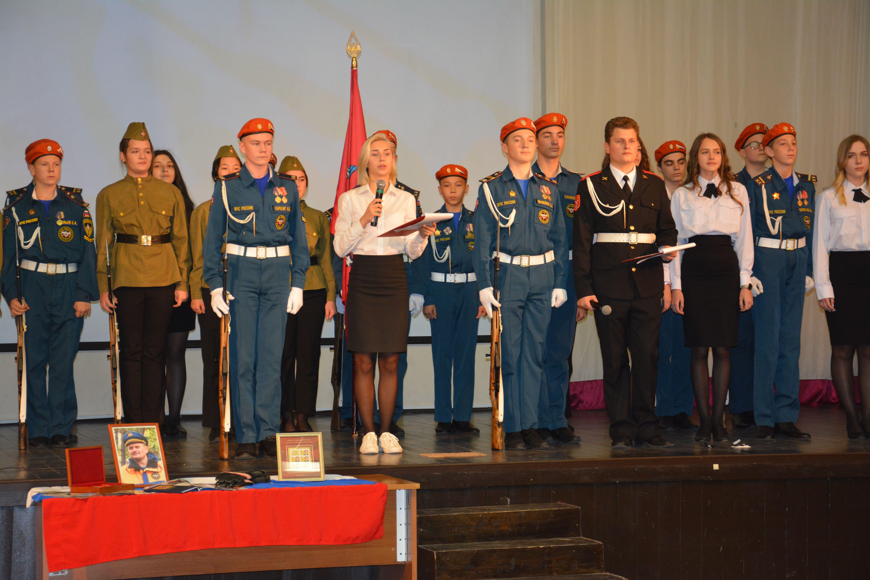 Торжественное мероприятие, посвященное Дню Героев Отечества, прошло в Новой Москве