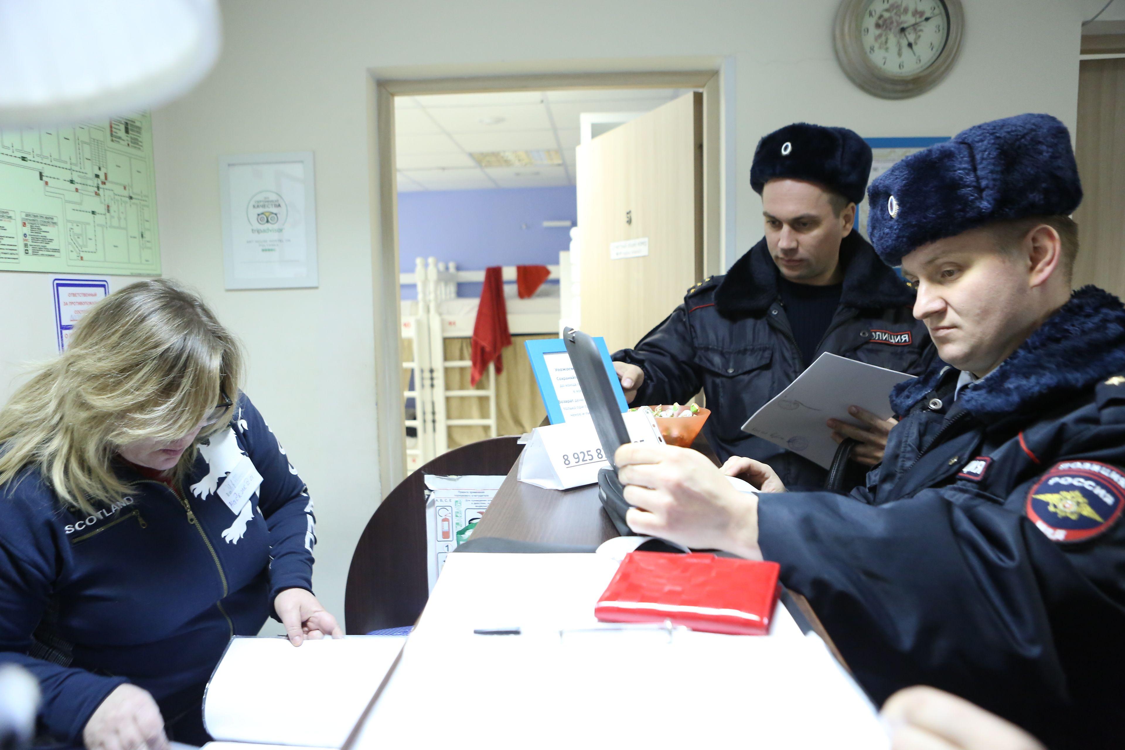 Уважаемые жители ТиНАО и гости города Москвы!