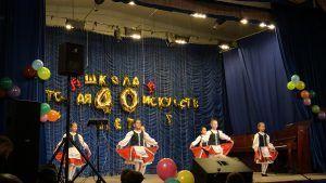 Долгожданное сорокалетие: в Детской школе искусств Михайлово-Ярцевского почти по-семейному отпраздновали знаменательную дату