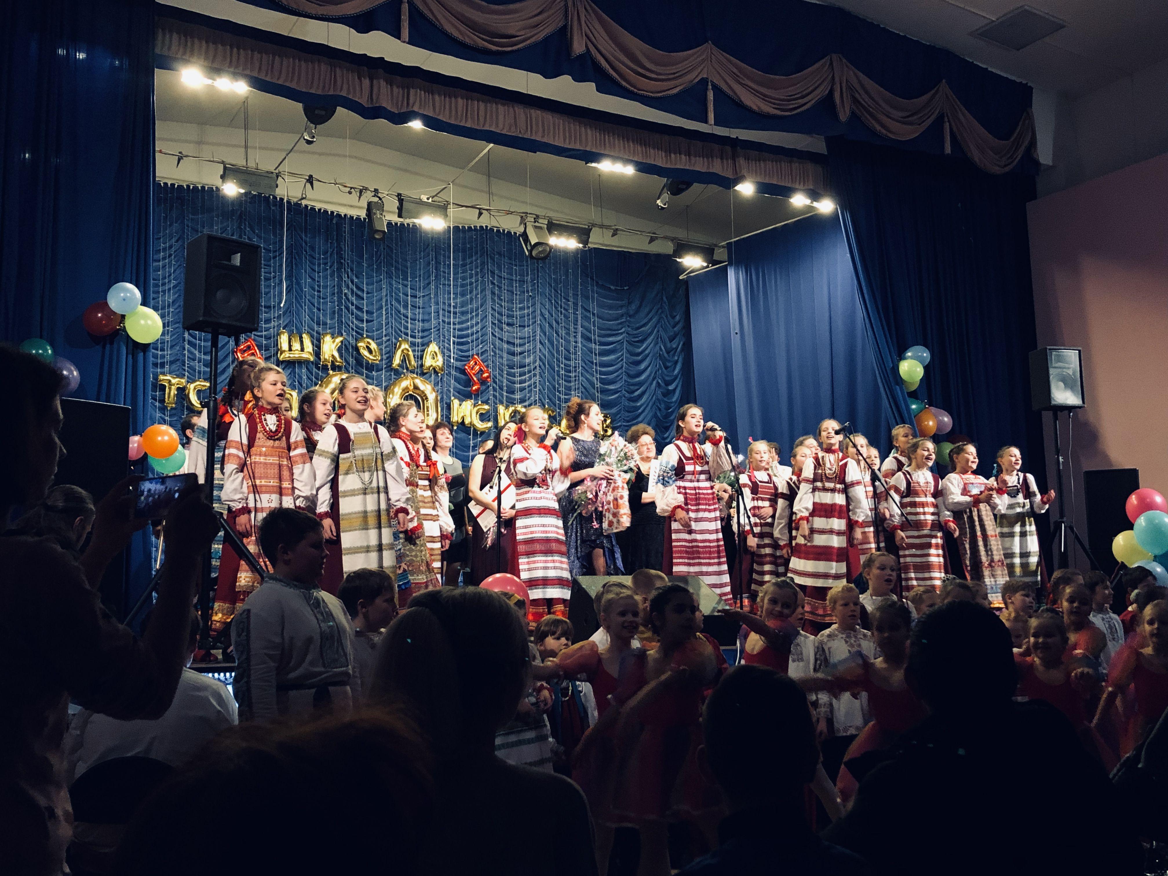 40-летие ДШИ в Михайлово-Ярцевском. Фото: Нелли Казарян