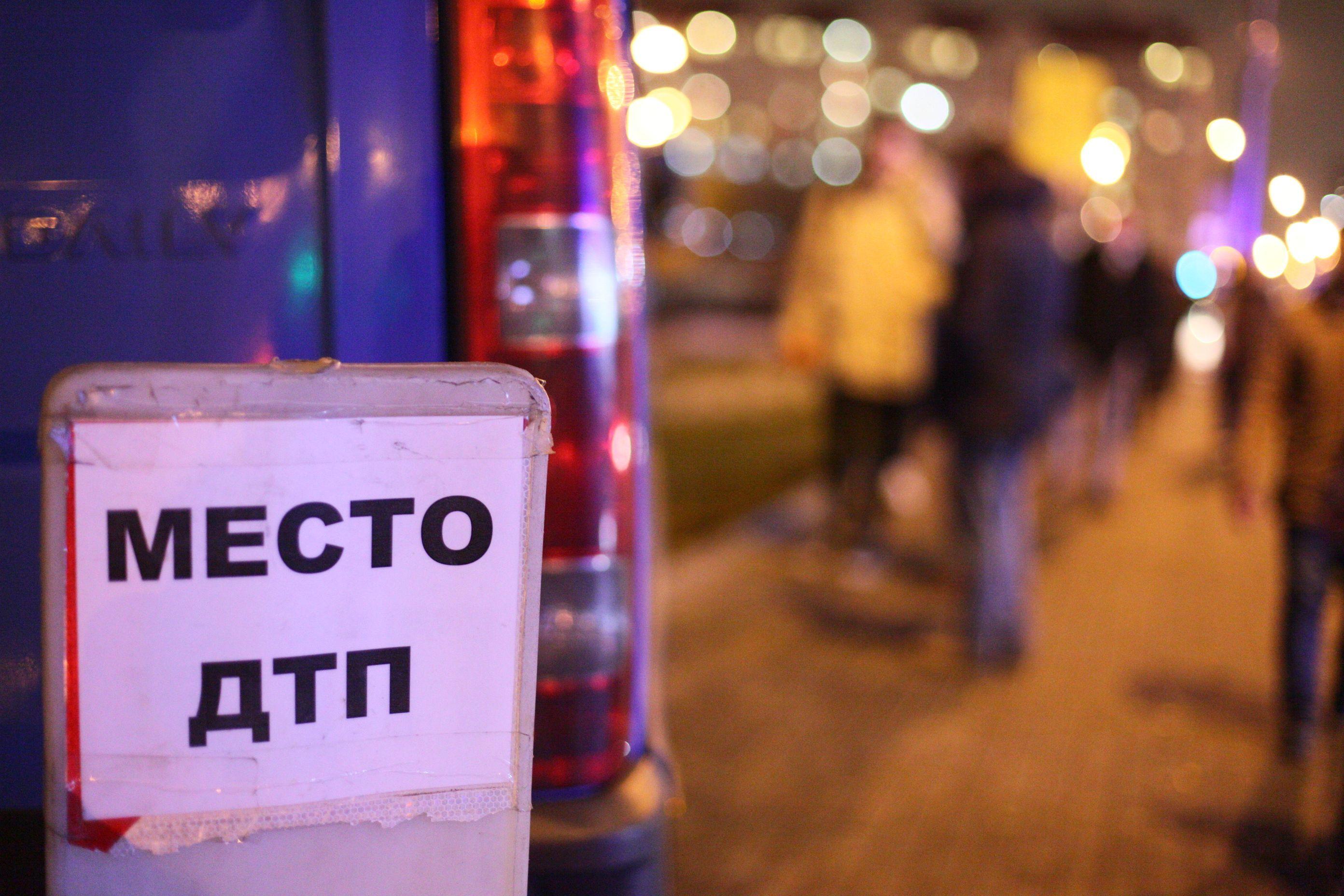 Столкновение автомобилей произошло рядом с аэропортом «Внуково»