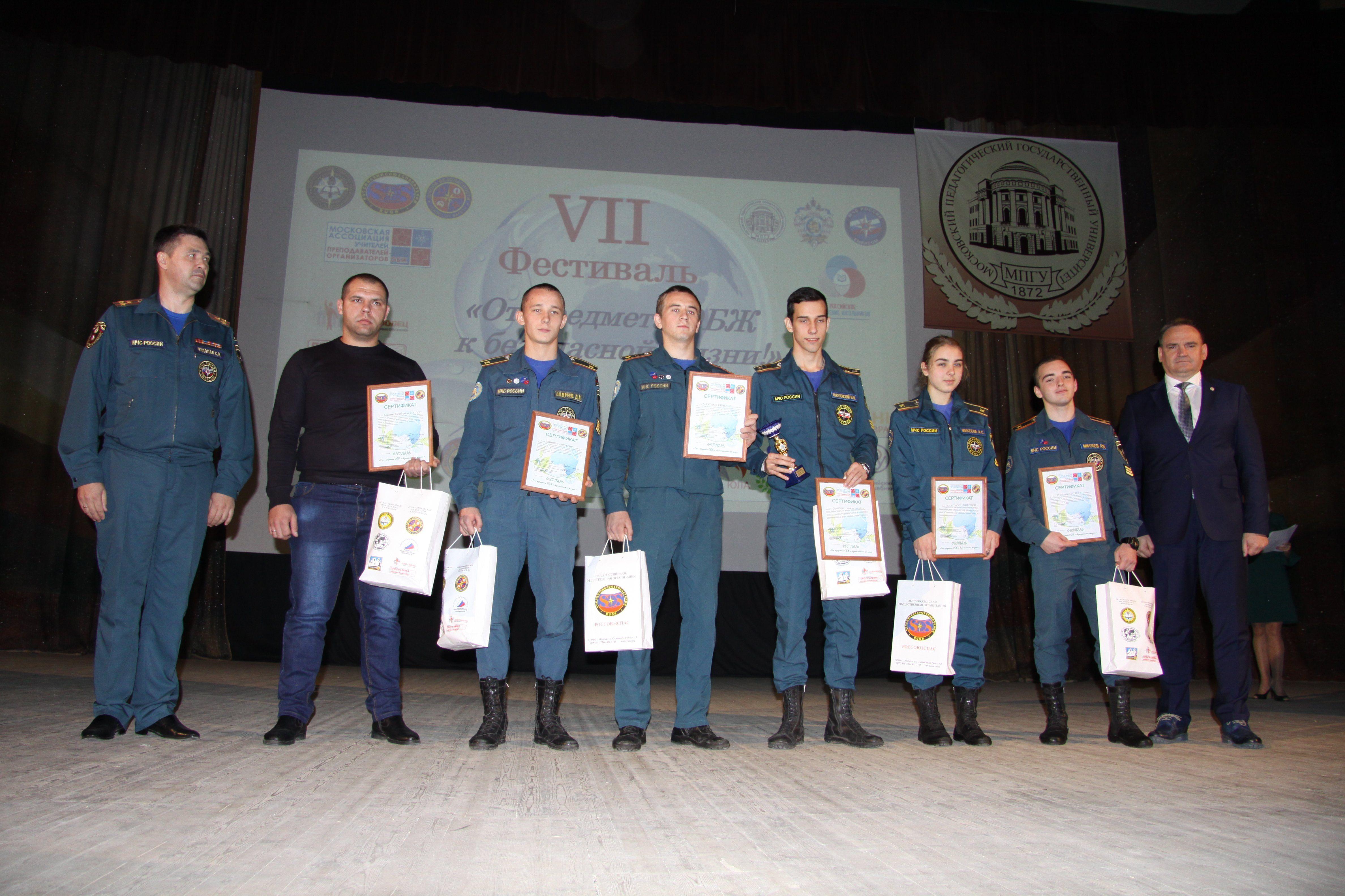 Водные спасатели провели мастер-класс на Фестивале ОБЖ