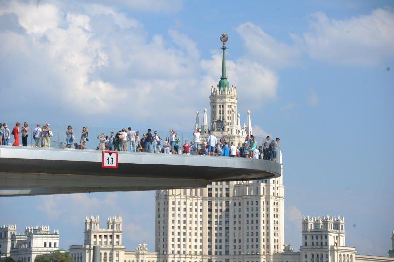 Москву признали одним из лучших городов мира