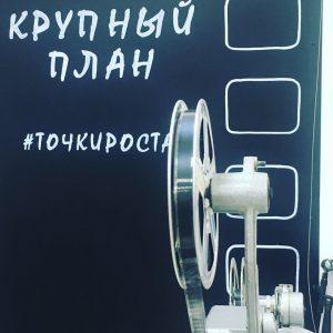 Самой популярной зоной стала локация о кино. Фото: Анна Стеркина