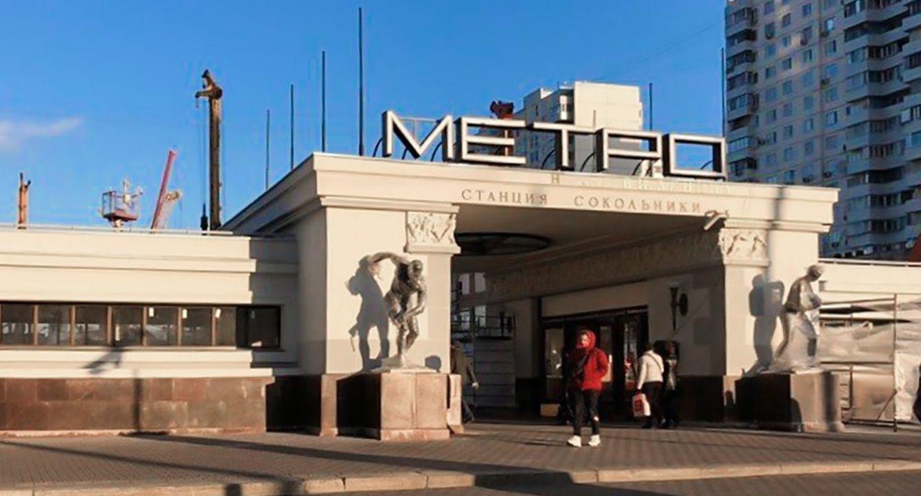Уникальный витраж восстановили на станции метро «Сокольники»