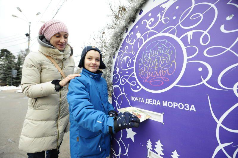 Жители Десеновского смогут отправить письмо Деду Морозу