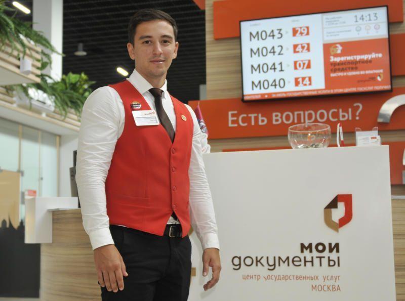 График работы учреждений Москвы изменится в связи с праздниками
