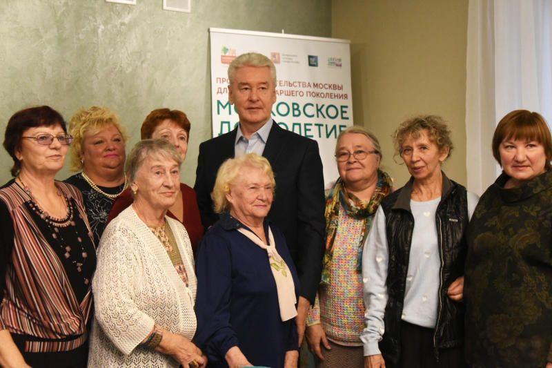 Собянин обсудил развитие «Московского долголетия» с пенсионерами
