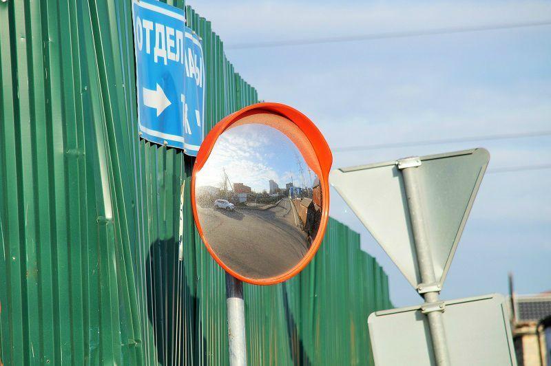 Сферическое зеркало появилось на перекрестке в поселении Мосрентген