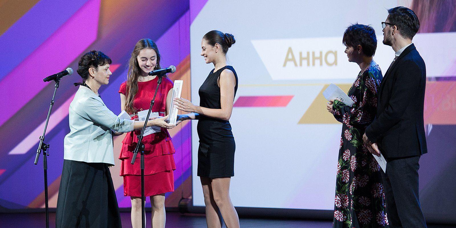 Финалисты конкурса грантов мэра Москвы получили свои премии