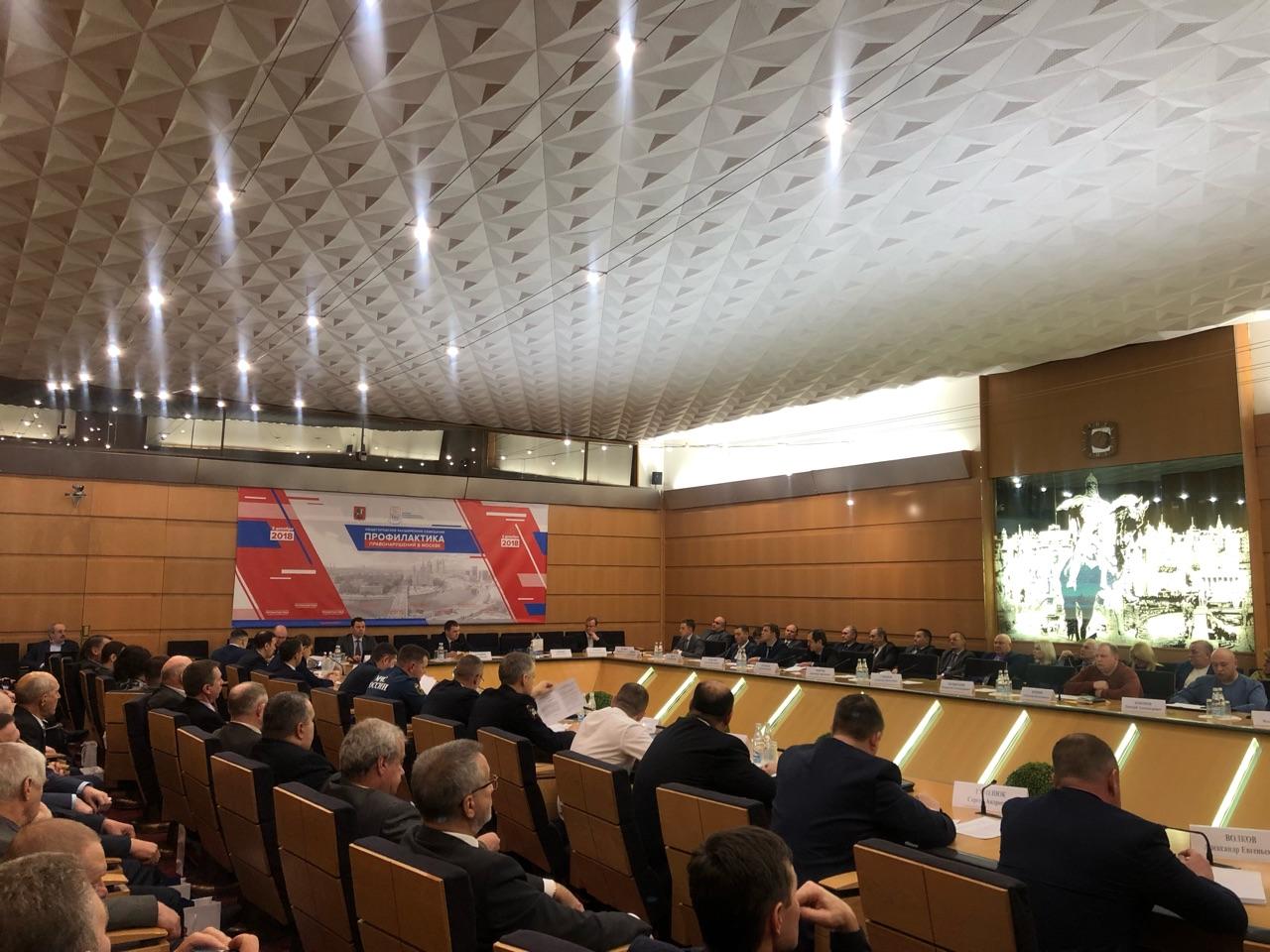 Совещание на тему профилактики правонарушений состоялось в Москве