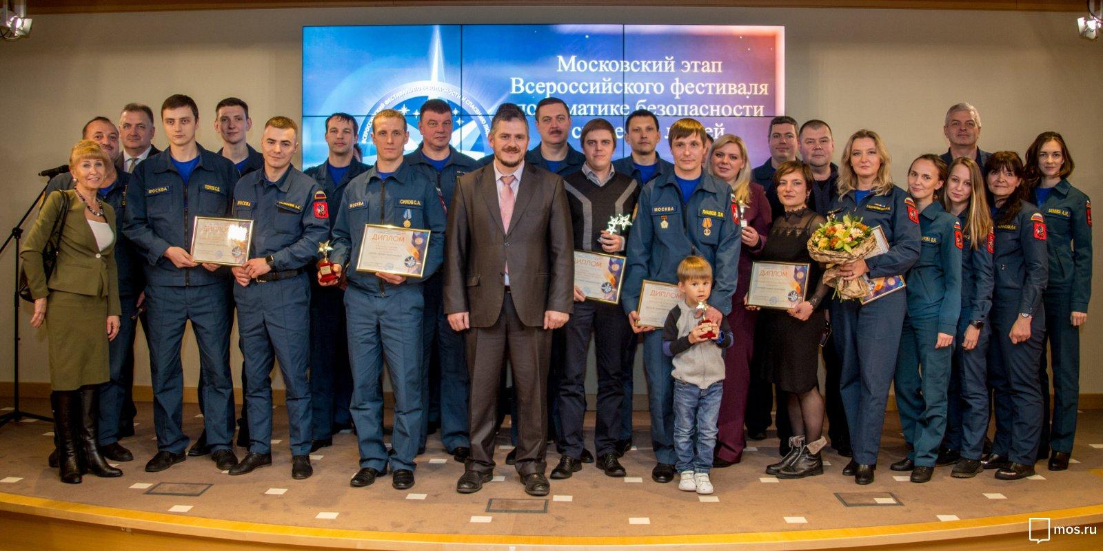 В Мосгордуме наградили победителей московского этапа Всероссийского фестиваля «Созвездие мужества»