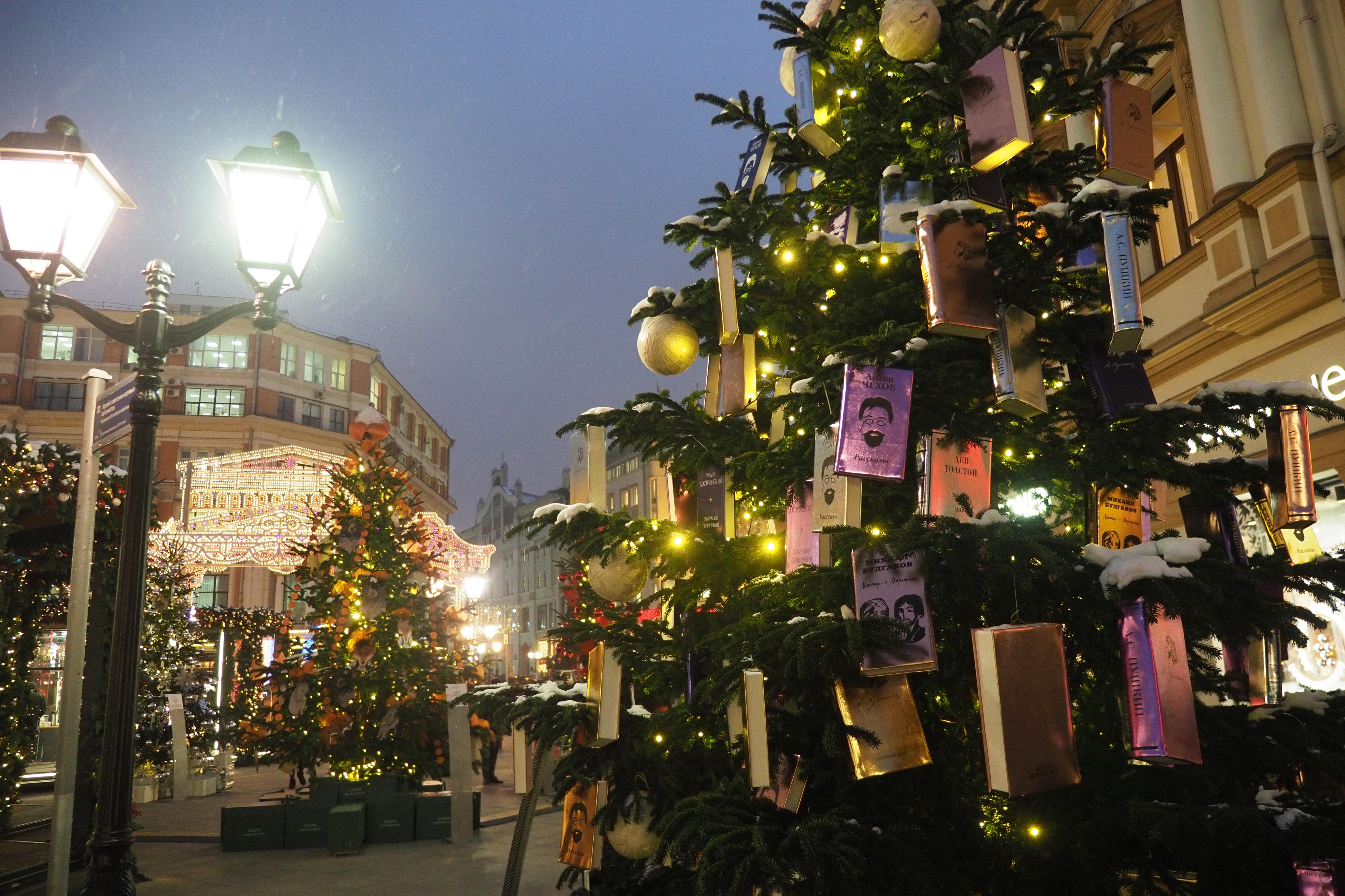 Центр Москвы частично перекроют до 3 января
