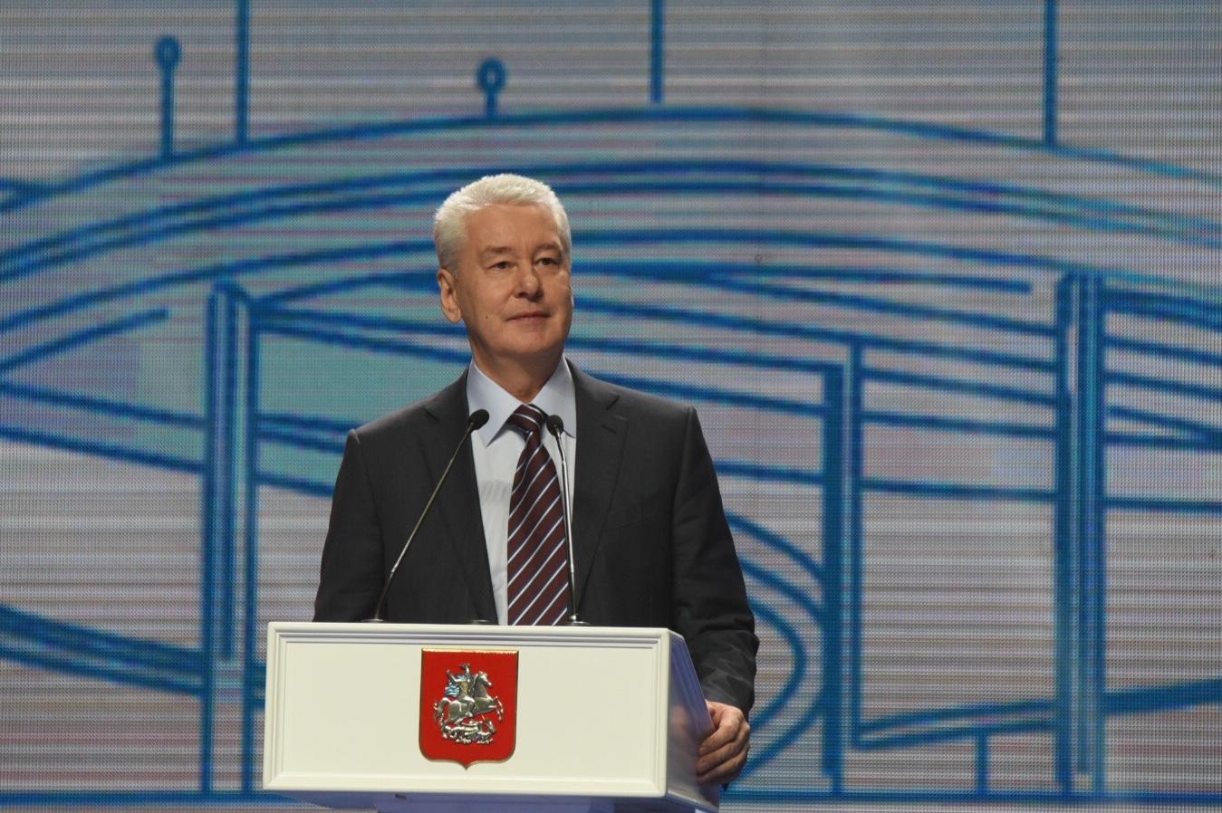 Сергей Собянин отметил падение уровня преступности в Москве