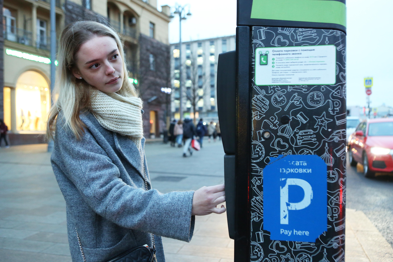 Правила оплаты парковки в Москве стали проще и удобнее
