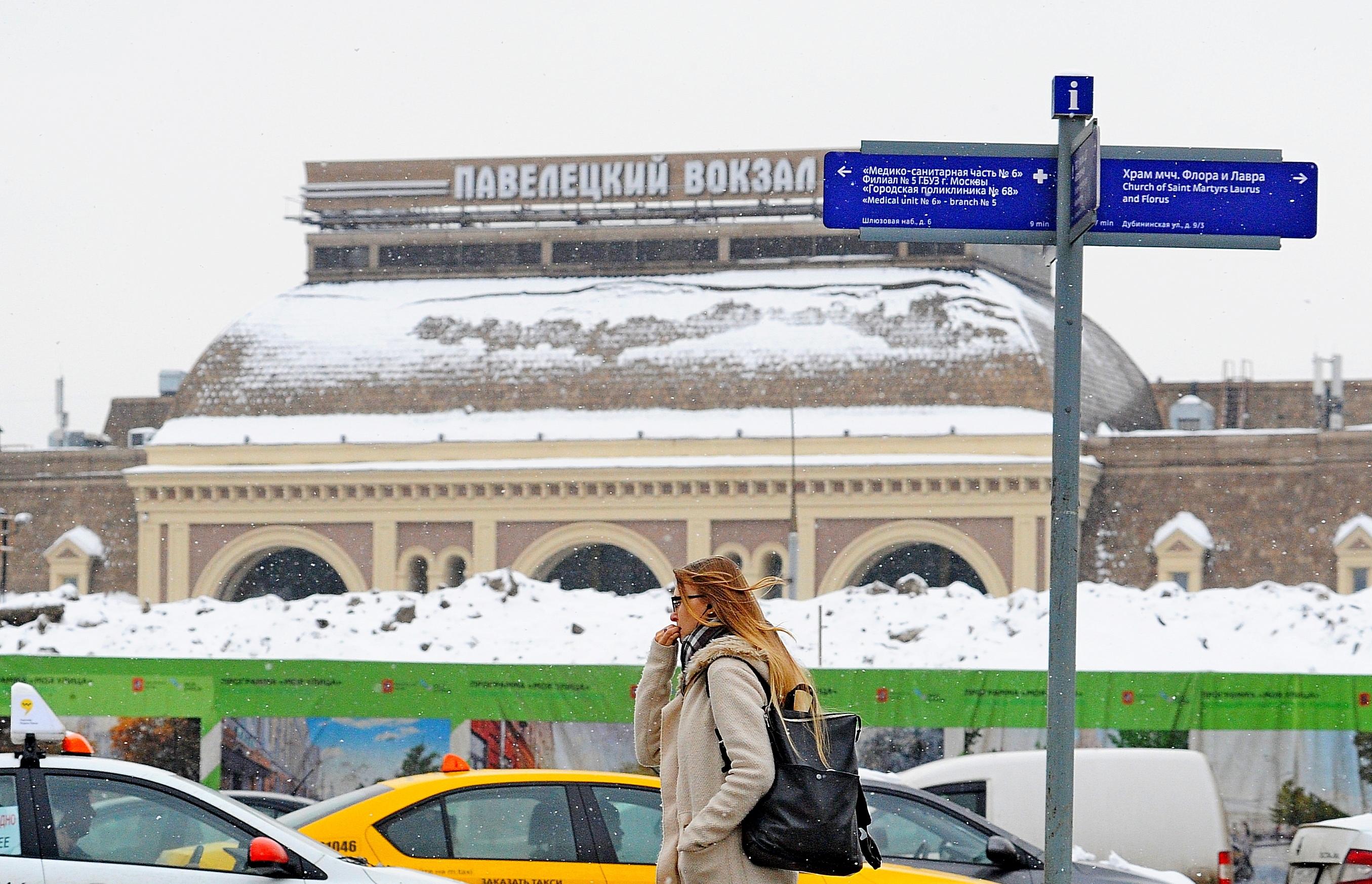 Снегопад не парализовал движение по Московской железной дороге