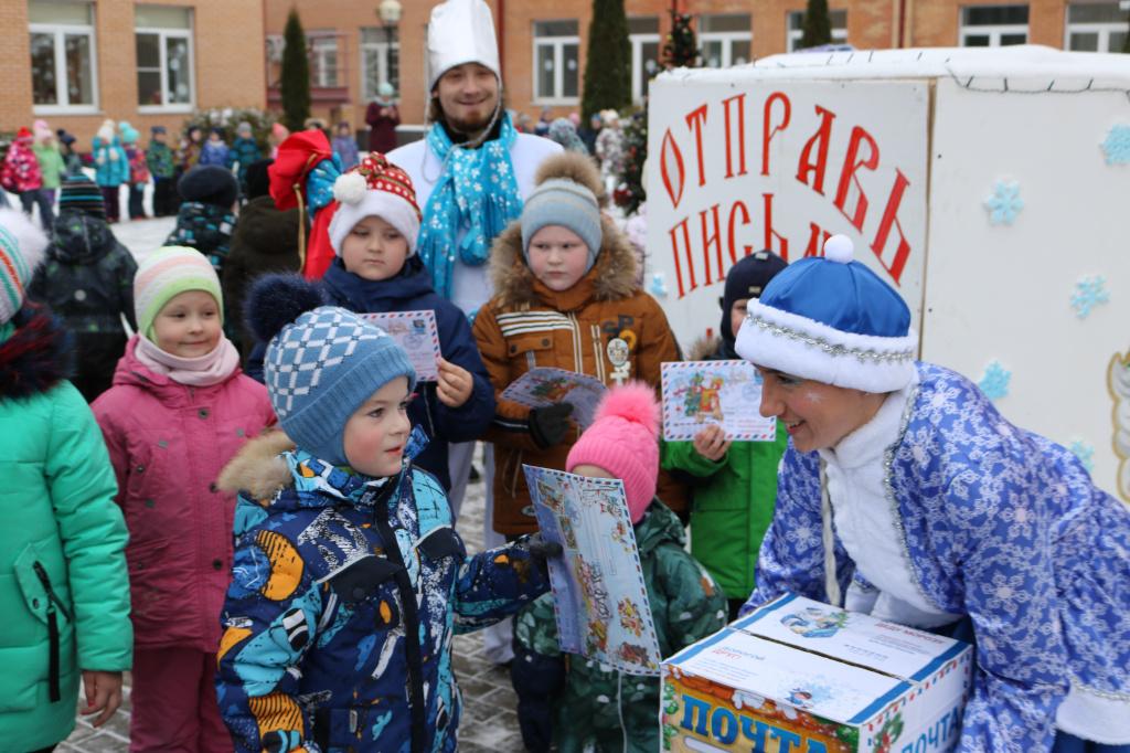 Дети из Рязановского отправили письма Деду Морозу
