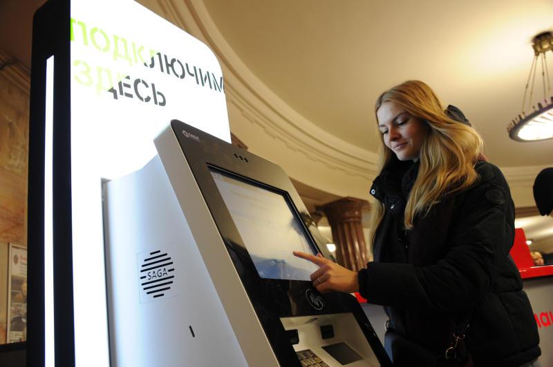 Биометрические параметры помогут москвичам зарегистрировать сим-карту. Фото: Светлана Колоскова, «Вечерняя Москва»