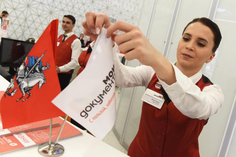 Офисы государственных услуг изменят режим работы в новогодние праздники