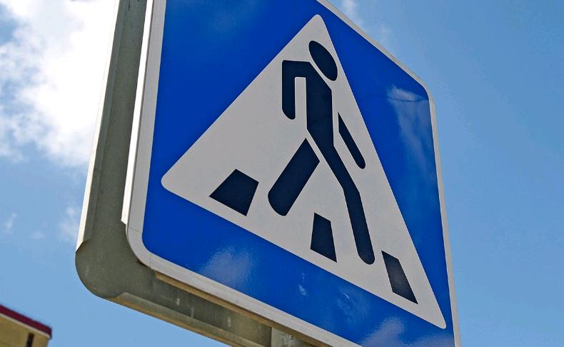 Приподнятый пешеходный переход установили в Воскресенском