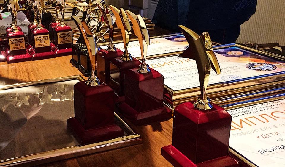 Победителей фестиваля «Созвездие мужества 2018» наградили в Московской городской Думе