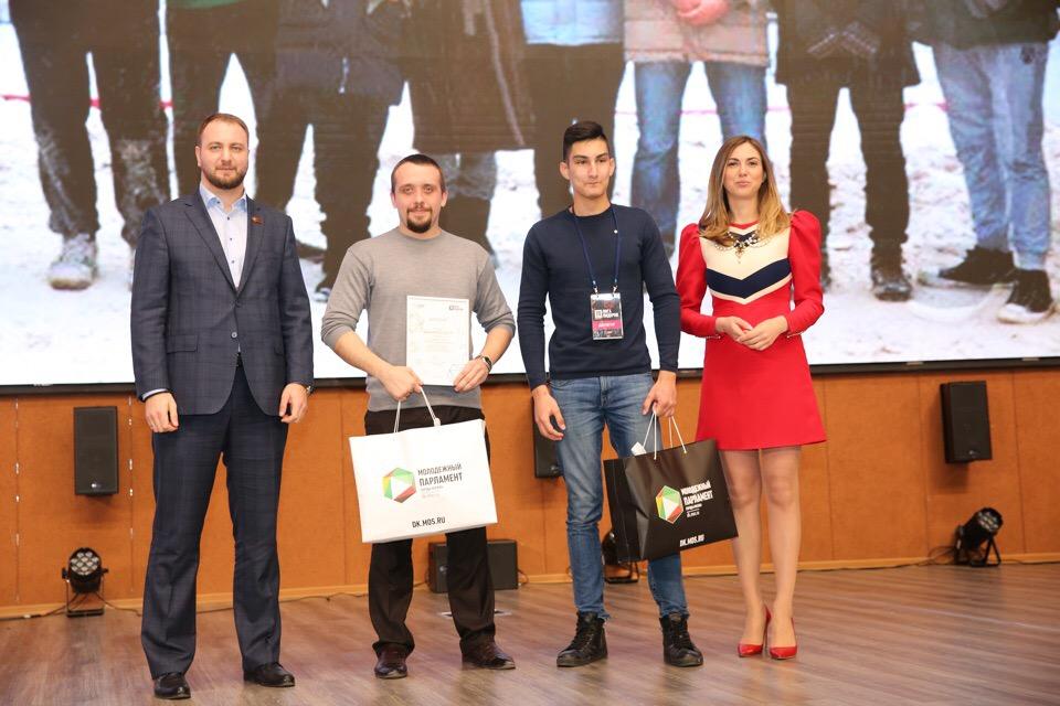 Активистов Краснопахорского наградили на съезде молодых парламентариев
