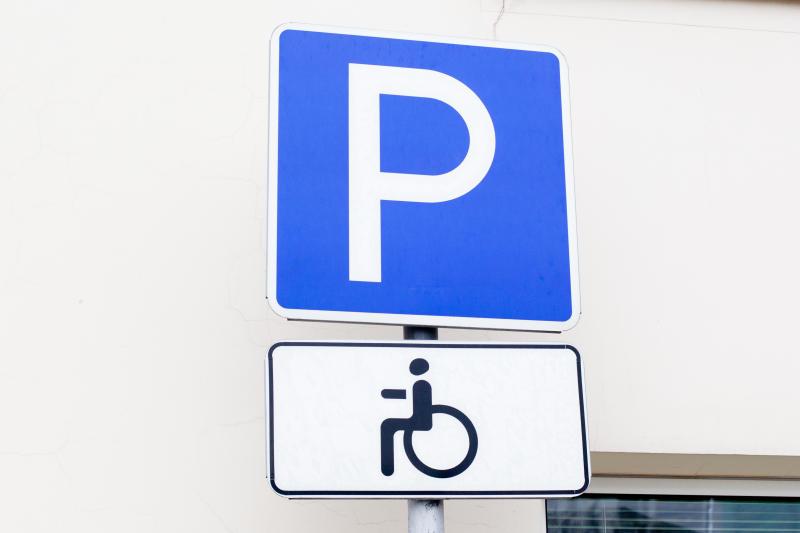 Итоги работ по обустройству парковок за 2018 год подвели в Марушкинском. Фото: архив, «Вечерняя Москва»