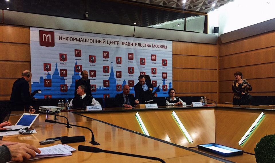 Пресс-конференция «Спасение и помощь. Авиация столицы» прошла в Москве