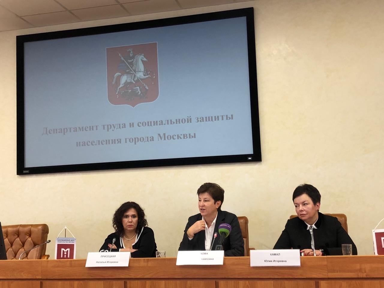 Необходимость поддержки людей с ограниченными возможностями здоровья обсудили в Москве