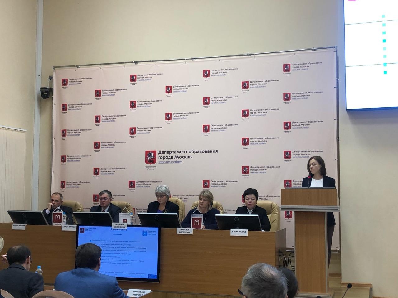Результаты работы Городского экспертно-консультативного совета родительской общественности обсудили в столице
