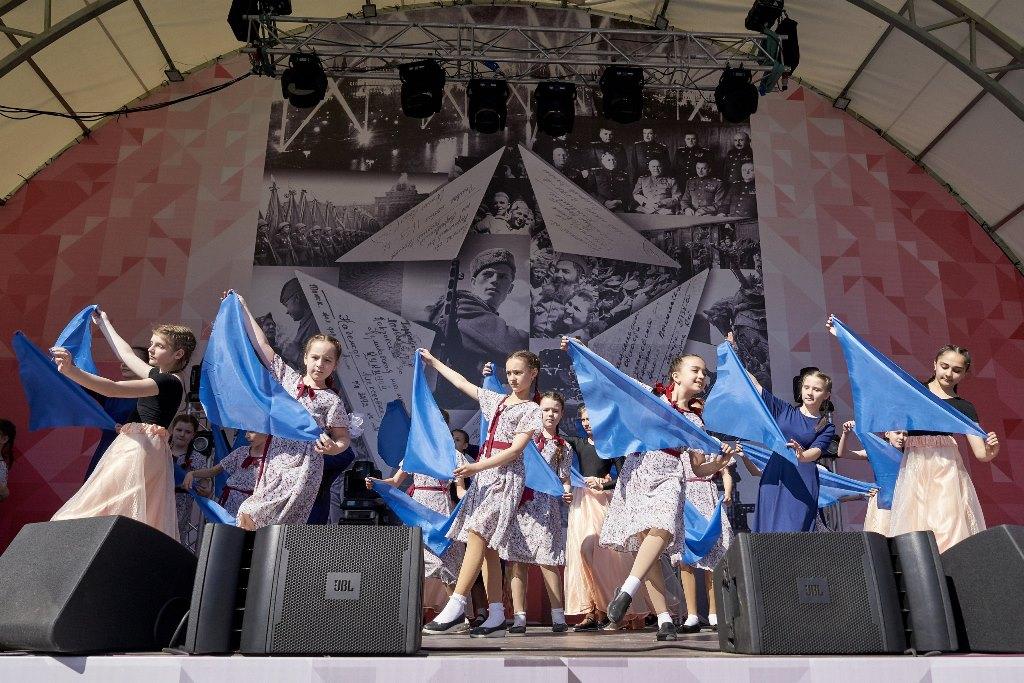 Столичный форум «Синий платочек Победы» состоится в Москве