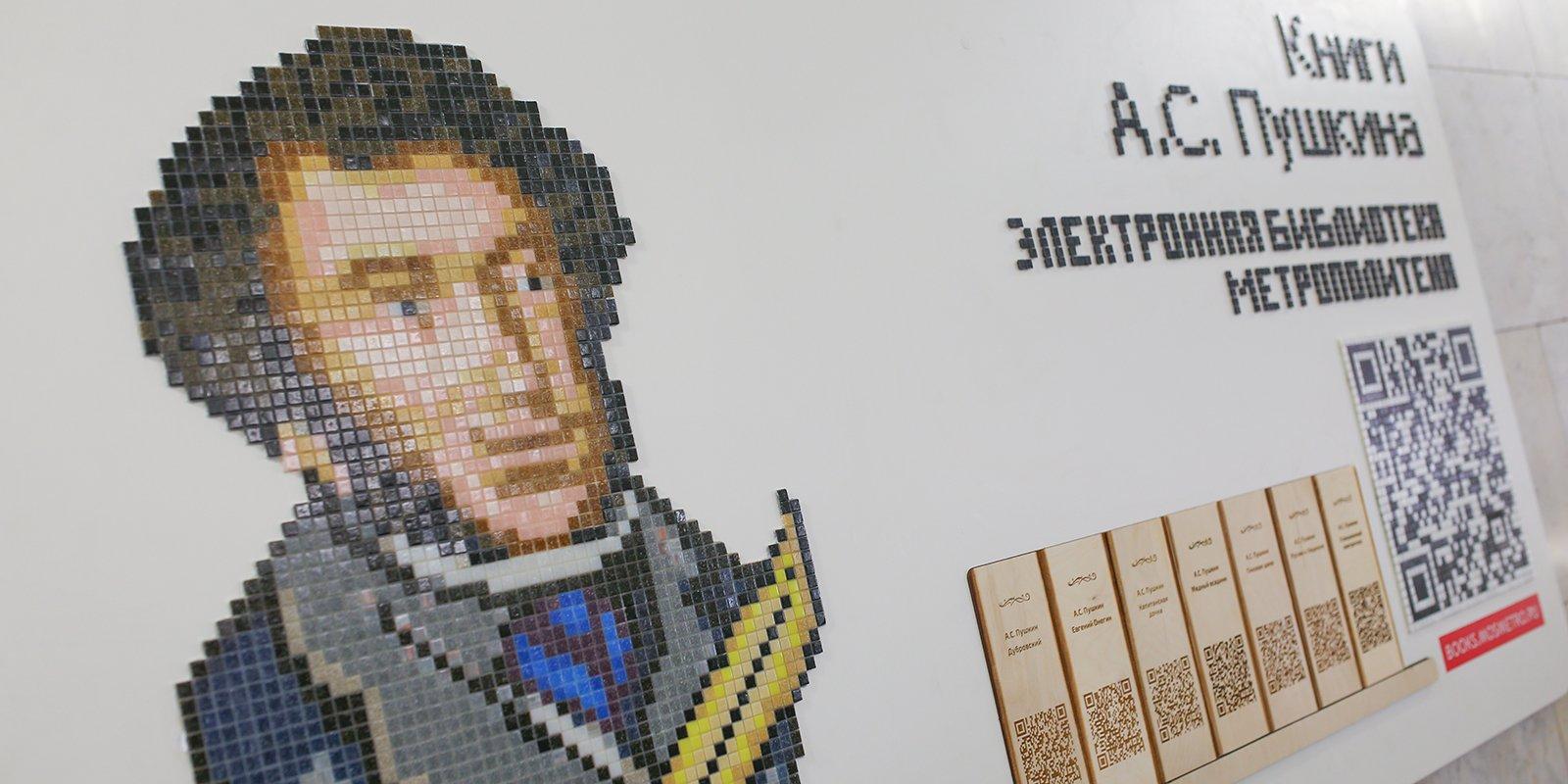 Пассажиры московского метро скачали более 100 тысяч книг за три месяца