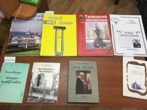 Сборники стихотворений в Троицкой библиотеке №2. Фото: Юлия Панова