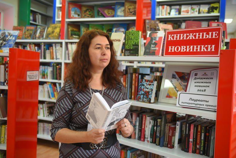 Московские библиотеки закупили еще 50 книг современных писателей