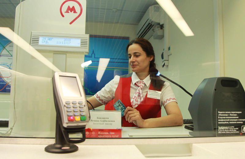 Штат сотрудников Московского метрополитена достиг 57 тысяч человек