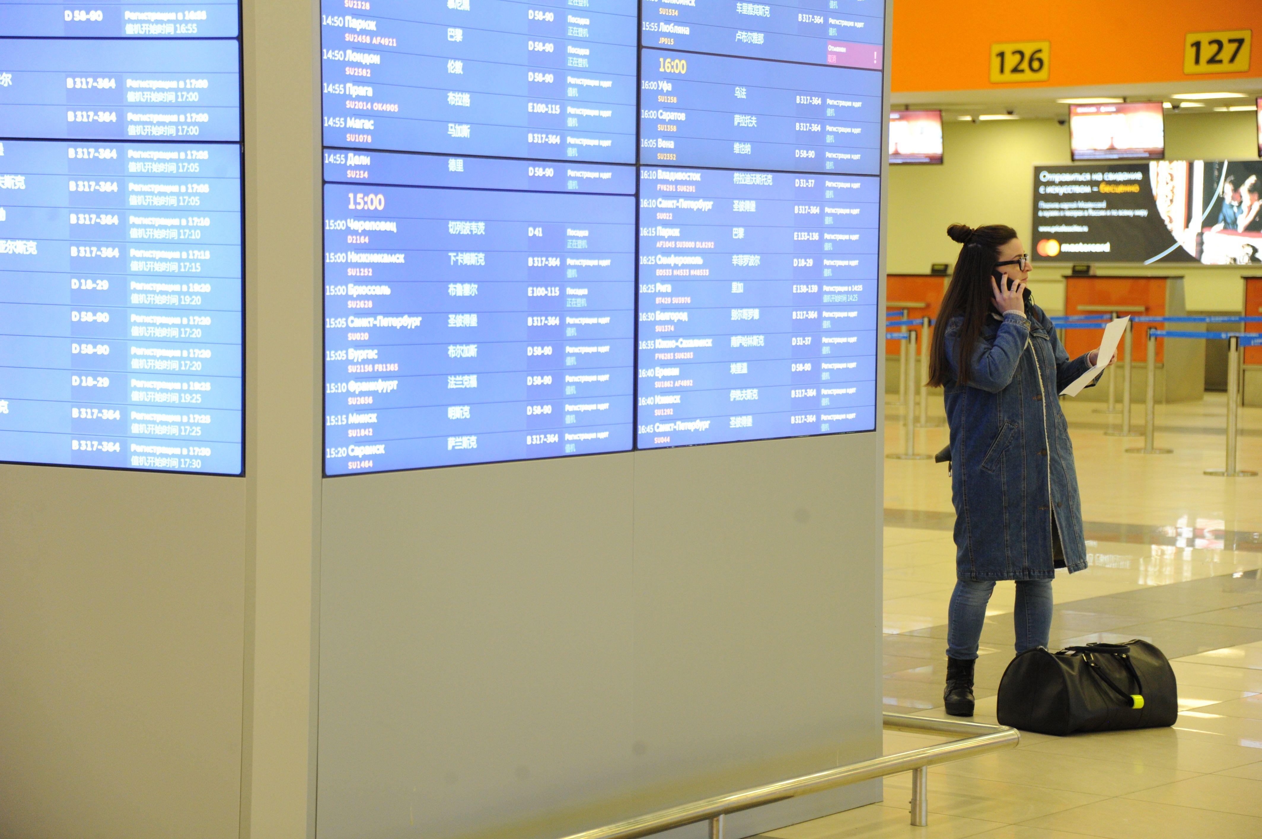 Более 20 рейсов задержали в аэропортах Москвы