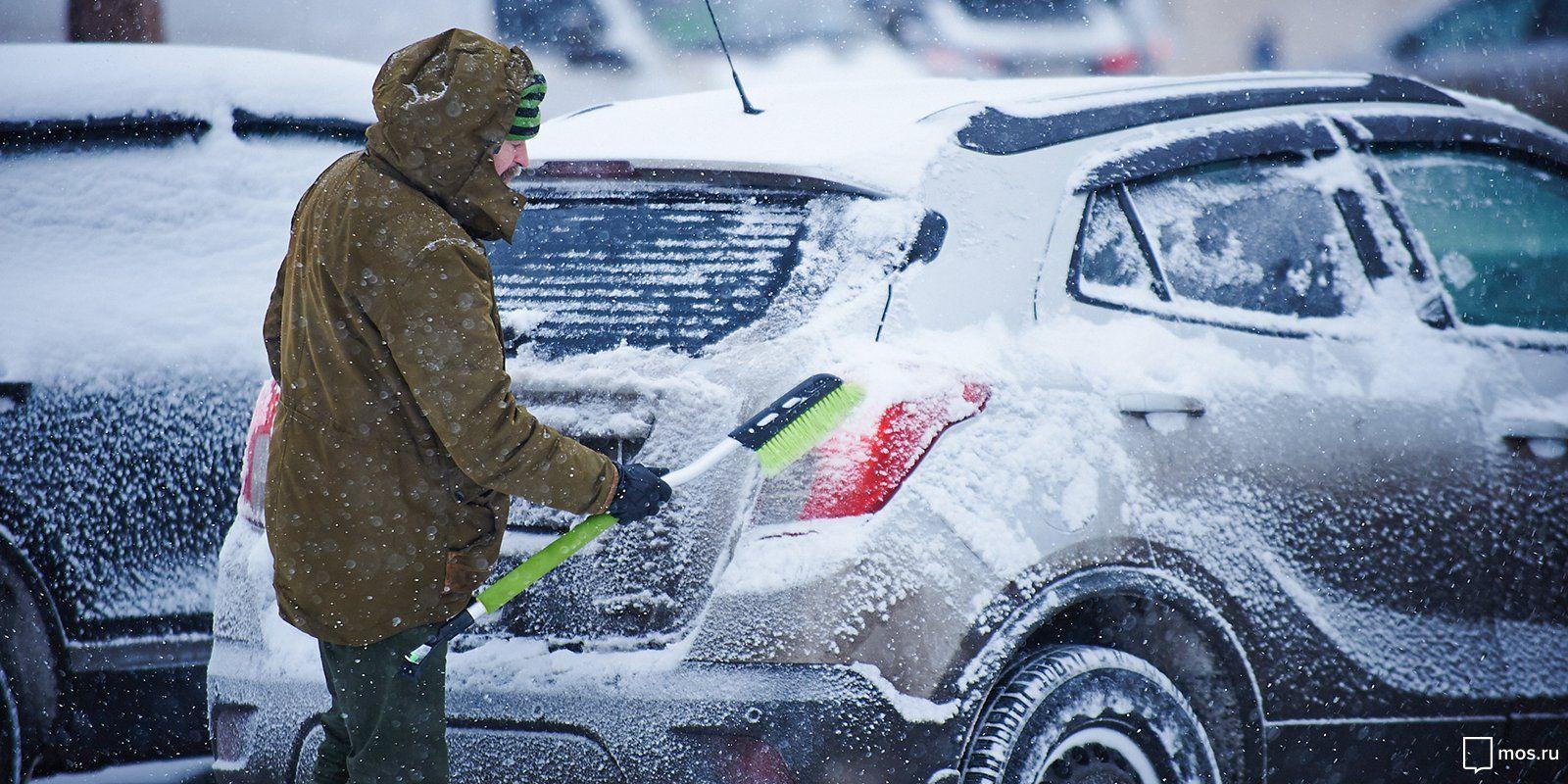 Из-за метели 17 января в Москве введут «желтый» уровень погодной опасности