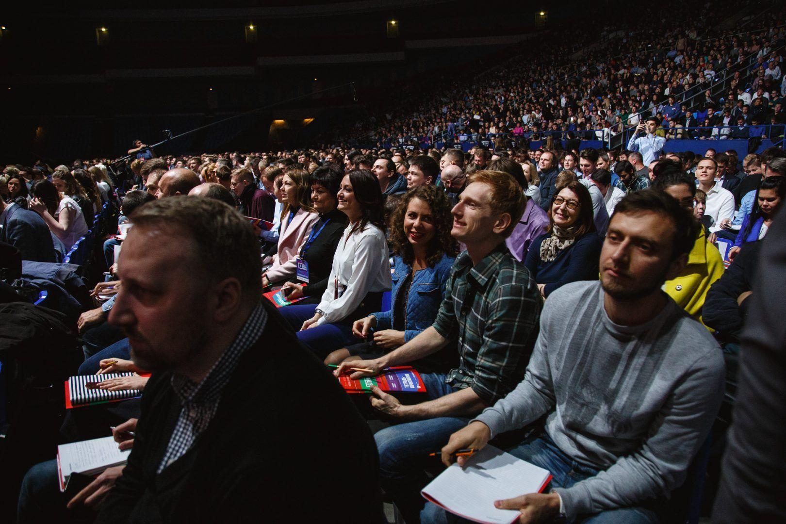 Бизнес программу для предпринимателей организовали в Москве.Фото: архив, «Вечерняя Москва»