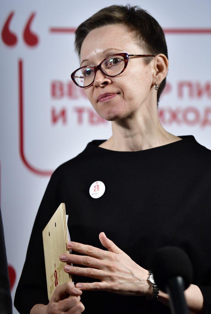 Автор романа «Зулейха открыват глаза» Гузель Яхина. Фото: Юрий Смитюк, ТАСС