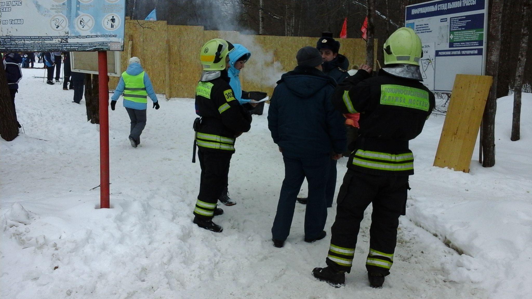 Спасатели новой Москвы приняли участие в лыжной гонке «Лыжня России-2019»