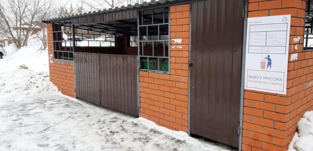 Возле трех жилых домов Воскресенского оборудуют новую контейнерную площадку