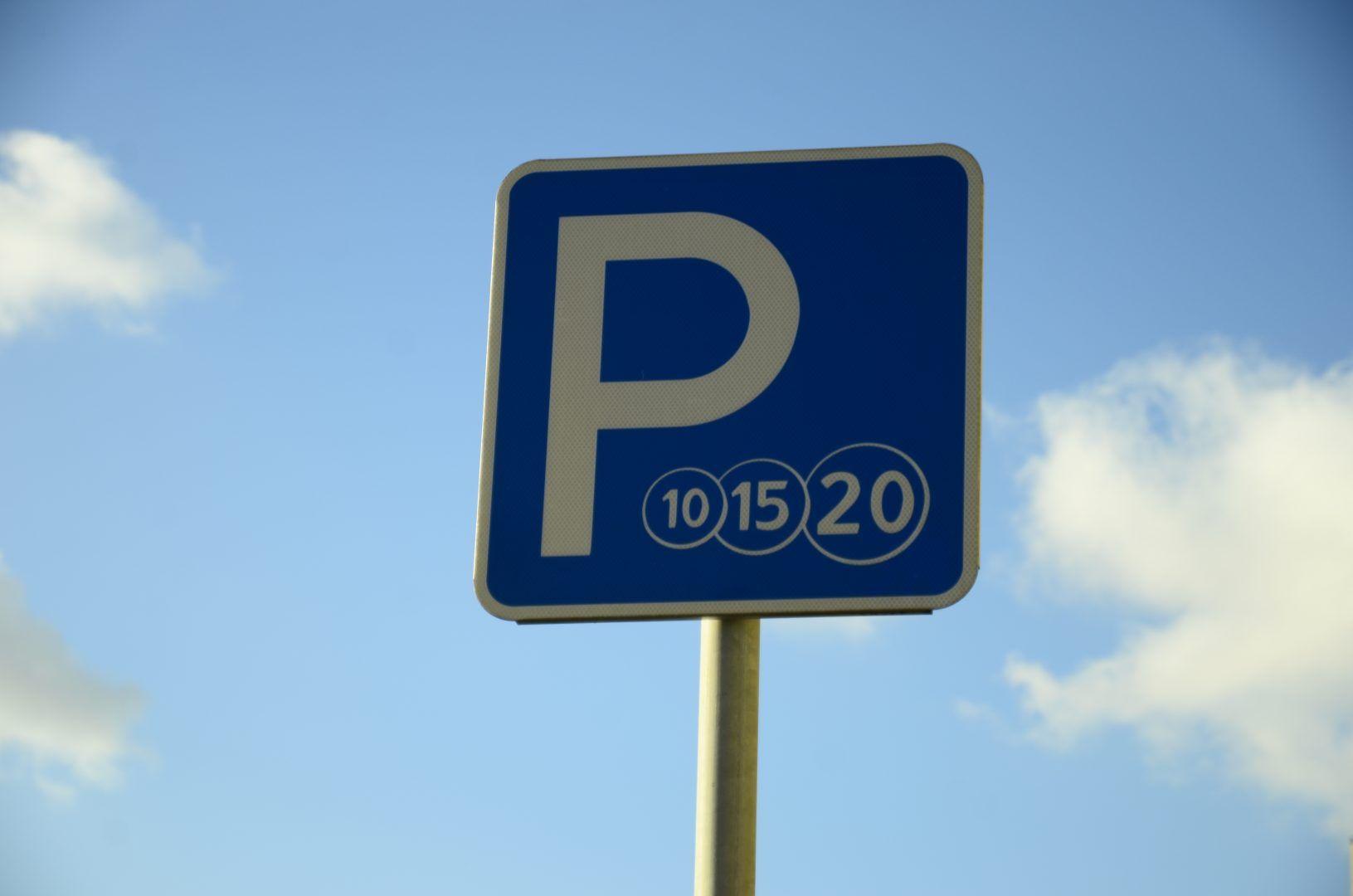 Парковки обновят в поселении Воскресенское. Фото: Анна Быкова