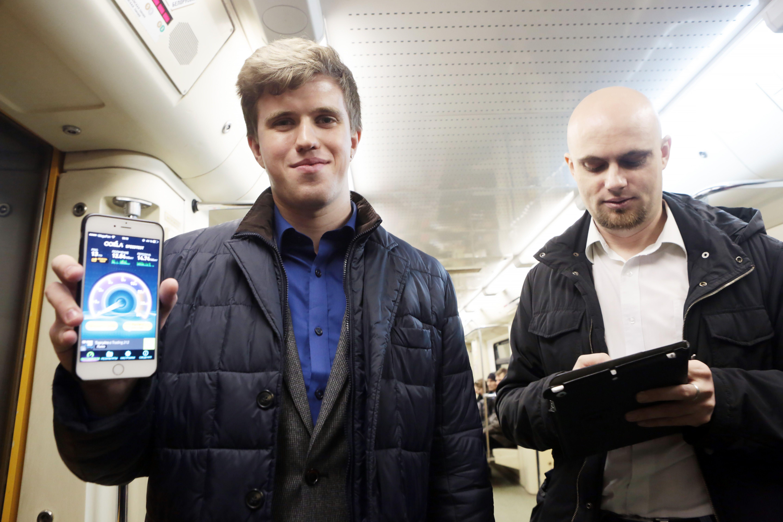 Метро Москвы запустило Wi-Fi на новых перегонах Солнцевской линии