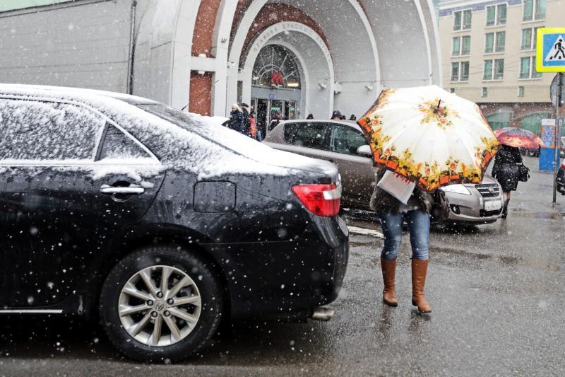 Жителям Москвы пообещали мокрый снег с дождем